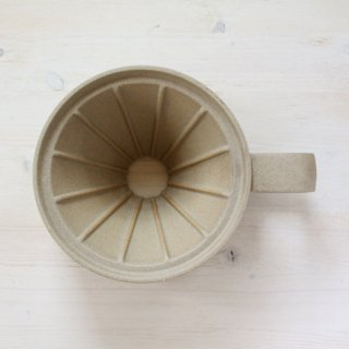 HASAMI PORCELAIN Dripper ナチュラル HP030