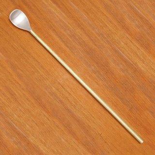 FUTAGAMI 真鍮マドラースプーン