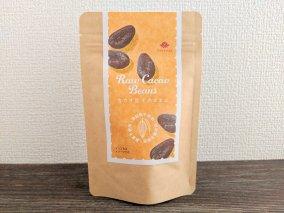 Raw Cacao Beans 素顔の君が好き 50g クラフト袋入り