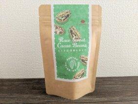 Raw Sweet Cacao ほんのり甘い記憶  50g クラフト袋入り