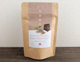 love lotusチョコレート 加賀棒茶(カカオ60%)