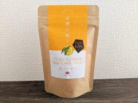 love lotusチョコレート 金澤の柚子(カカオ69%)