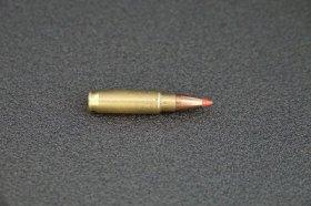 5.7×28 Hornady A-MAX