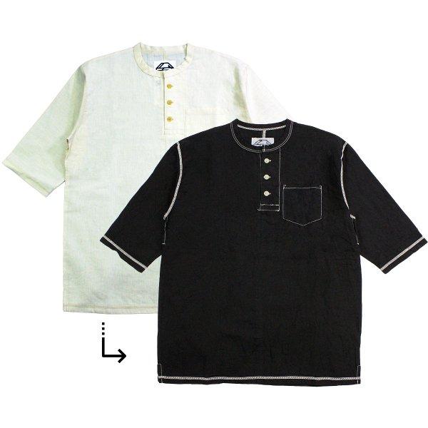 染め替えサービス 京都紋付深黒加工