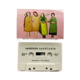Symbiosis Syndicate