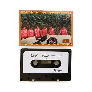 Suenos Contigo - Discos De Los Tianguis