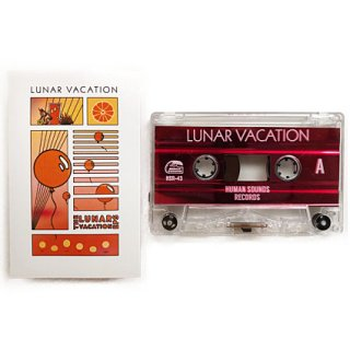 The Lunar Vacation EPs