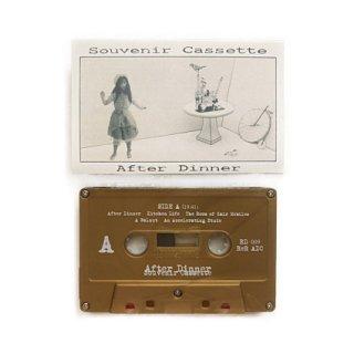 Souvenir Cassette