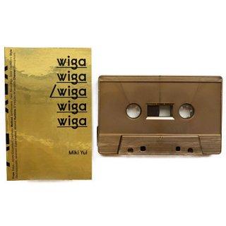 wigawiga/wigawigawiga