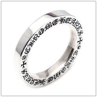 クロムハーツ リング/指輪 (CHROME HEARTS) 3mm スペーサー リング/プレーン【クロム・ハーツ】【クロムハーツ財布】【名古屋】