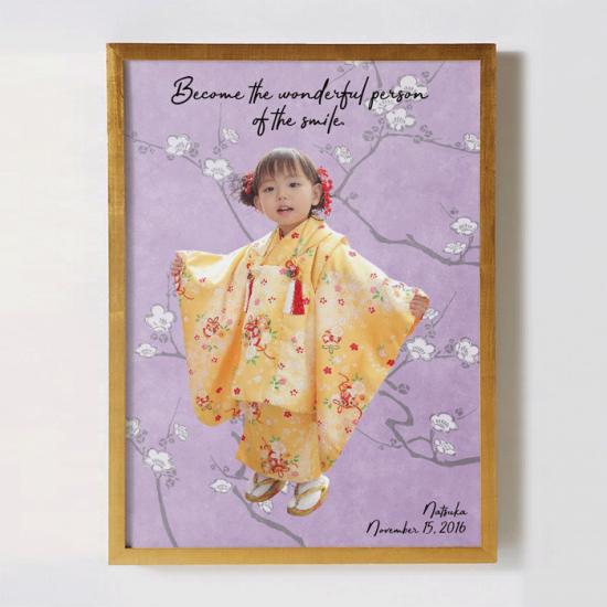 七五三の着物写真で作るキッズモデル風オリジナルポスター〜UME〜 【記念やギフトに】