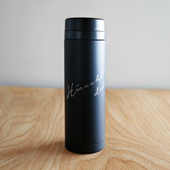 Myマグボトル-NAME・SCRIPT- 300ml<保温&保冷・スリムタイプ>
