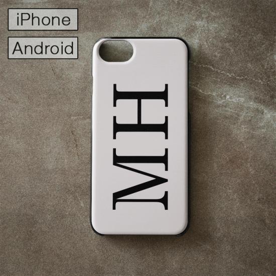 マイスマホケース -NAME・イニシャル- ライトグレージュ/iPhone・Android対応