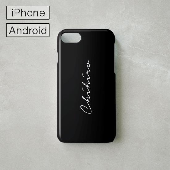 Myスマホケース -NAME・スクリプト- ブラック/iPhone・Android対応
