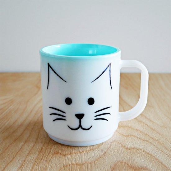 Myマグカップ -OKAO・ネコ- キッズサイズ200ml/プラスチック/スタッキング