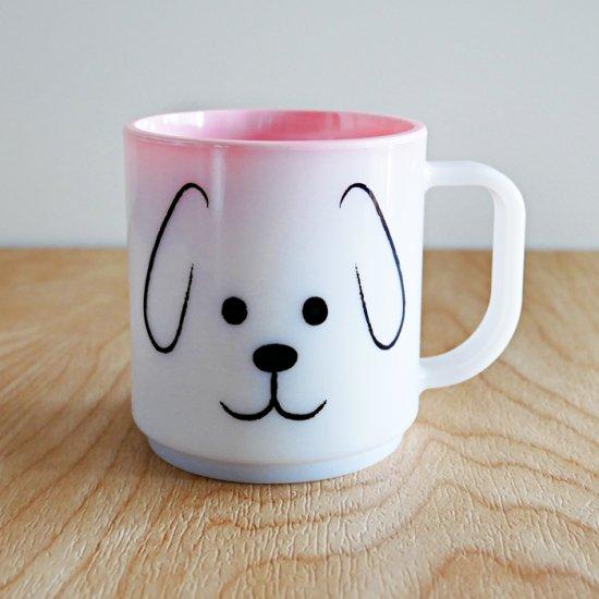 Myマグカップ -OKAO・イヌ- キッズサイズ200ml/プラスチック/スタッキング