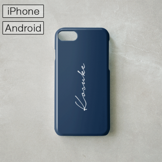 Myスマホケース -NAME・スクリプト- ネイビー/iPhone・Android対応