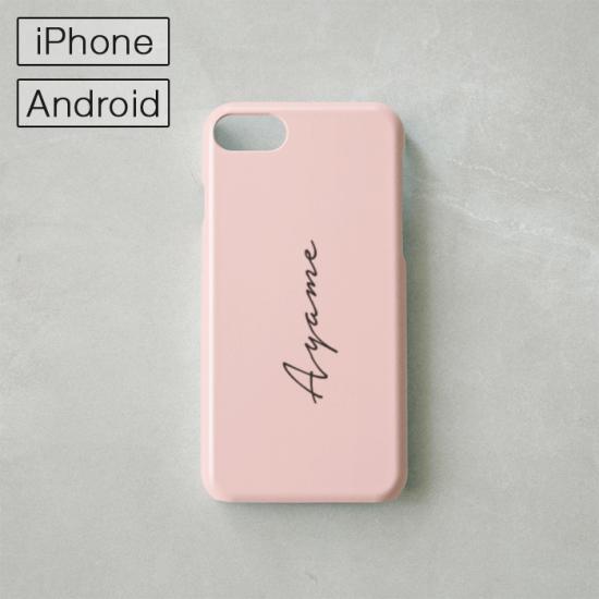 Myスマホケース -NAME・スクリプト- ピンク/iPhone・Android対応