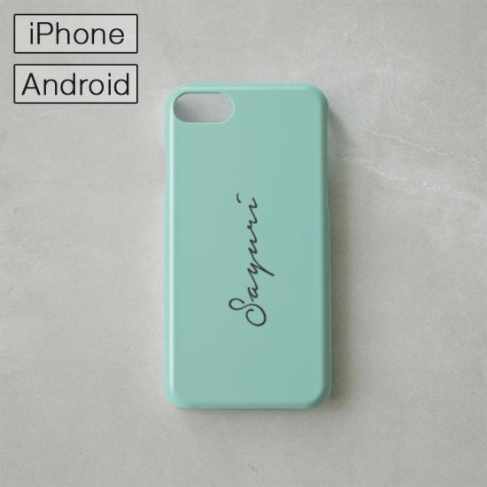Myスマホケース -NAME・スクリプト- ミントブルー/iPhone・Android対応