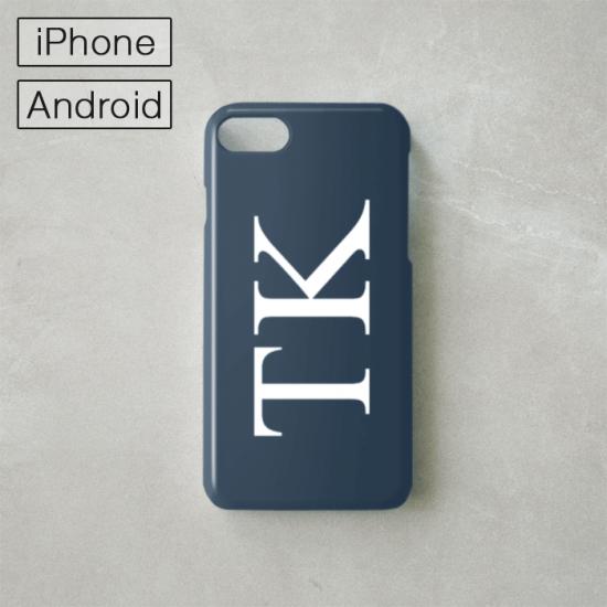 Myスマホケース -NAME・イニシャル- ネイビー/iPhone・Android対応