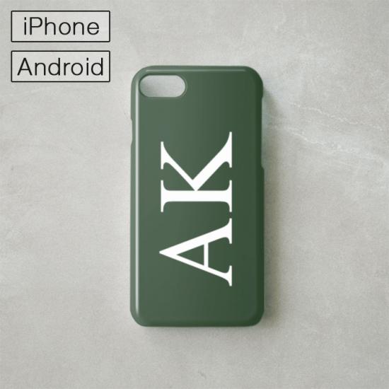 Myスマホケース -NAME・イニシャル- カーキ/iPhone・Android対応