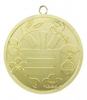 「ロト・ナンバーズ『超』的中法」「当」金メダル