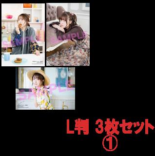 『吉岡茉祐 MY closet 出張講義』 ブロマイドセット1