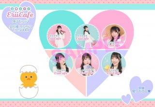 「山崎エリイ Erii Cafe」番組オリジナルグッズ 缶バッジ(ランダム全6種)