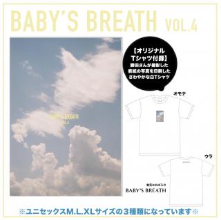 EC限定販売『BABY'S BREATH VOL.4』勝田里奈オリジナルTシャツ付き