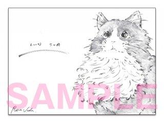 上田麗奈複製サイン入りキャンバスボード「もこもこ、モフモフ」 【アトリエReina】