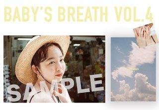 8月12日(水) 19時30分〜 勝田里奈『BABY'S BREATH VOL.4』発売記念 インターネットサイン会