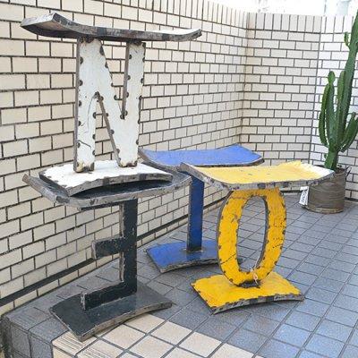 STOOL アルファベット