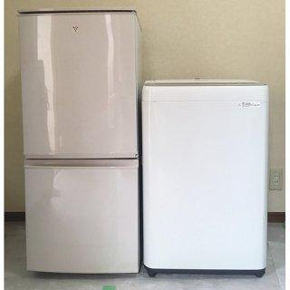 【セット販売 ID : S-014】<br>冷蔵庫:SHARP/2015年製/137リットル<br>洗濯機:Panasonic/2017年製/6kg