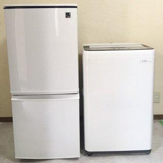 【セット販売 ID : S-026】<br>冷蔵庫:SHARP/2013年製/137リットル<br>洗濯機:Panasonic/2014年製/5kg