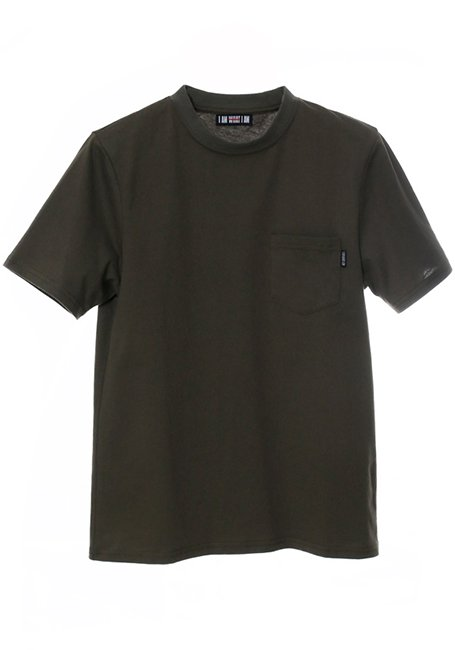 Pocket T-shirt - KHAKI
