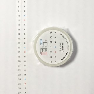 icco nico 貼暦(ハルコヨミ)タテ組
