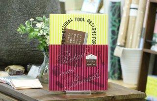 ショップ&ブランドの 売るためのツール戦略とデザイン