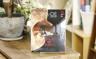 SPA-DE(スペード) Vol.18