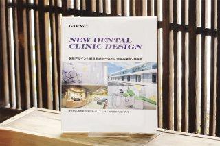 NEW DENTAL CLINIC DESIGN