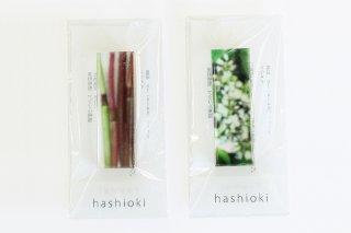 そばの花hashioki