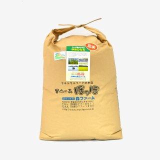 農家のお米 ゆめひたち(玄米) 30kg