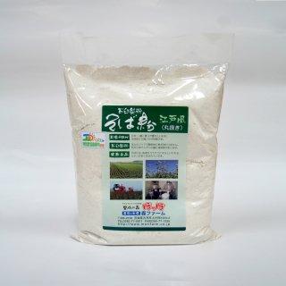 石臼製粉 常陸秋そば 江戸風(丸ぬき)そば粉 500g