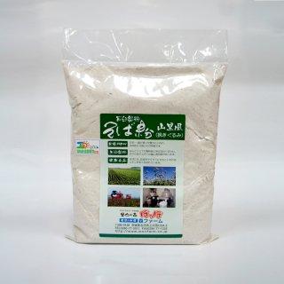 石臼製粉 常陸秋そば 山里風(挽きぐるみ)そば粉 1kg