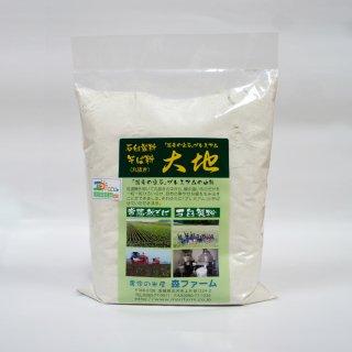 石臼製粉 常陸秋そば プレミアム大地(丸抜き)そば粉 1kg