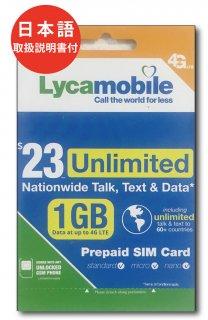 USA SIMカード(Lycamobile) 通話・SMSし放題 データ容量1GB 日本の固定通話可能/携帯電話へも1ドル分可能