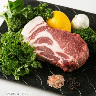 F1イノブタ肉\肩ロース ブロック 500g/和歌山県推奨県産品・プレミア和歌山 家族が集まるごちそうに♪大切な方への贈り物に♪美容と健康に最適のお肉です!!