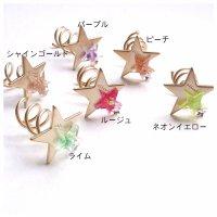 スクリューピン /星 (カラー各種)