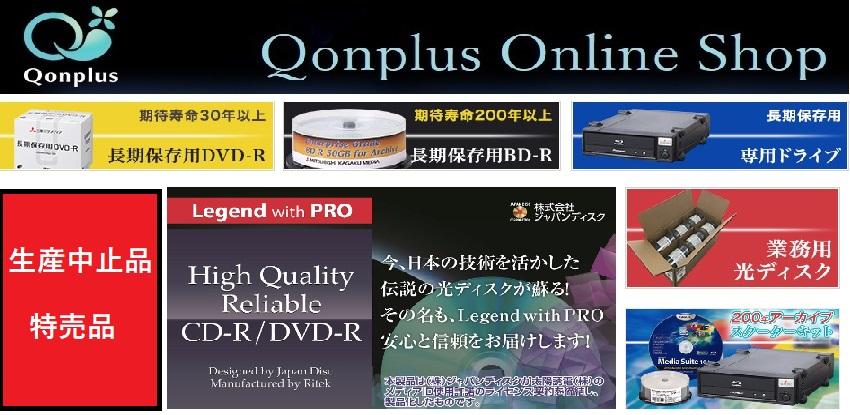 Qonplus Online Shop