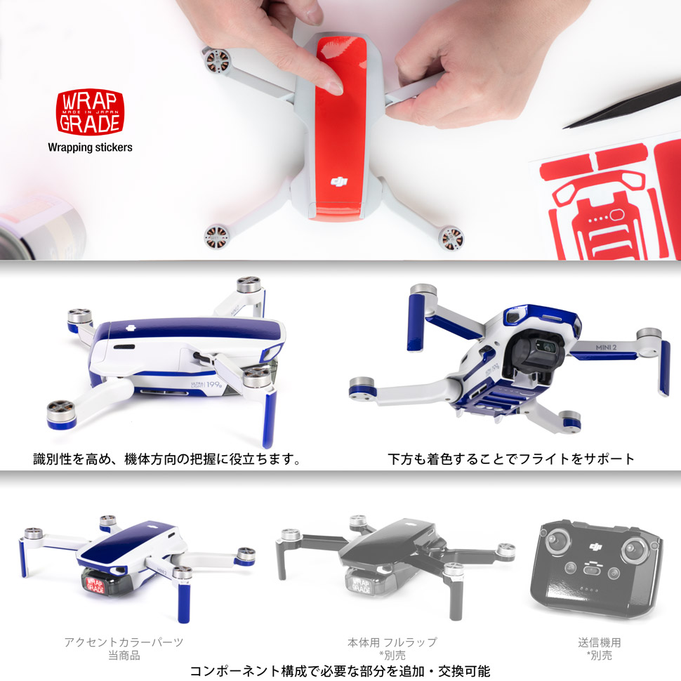 Wrapgrade for DJI Mini 2 Accent Color