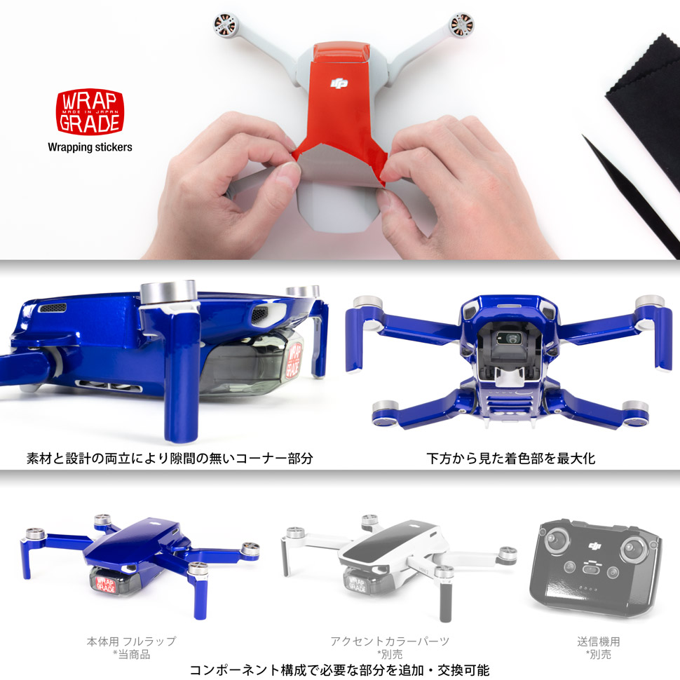 Wrapgrade for DJI Mini 2